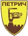 2909petrich_logo