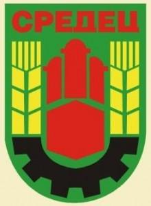 logo-sredets